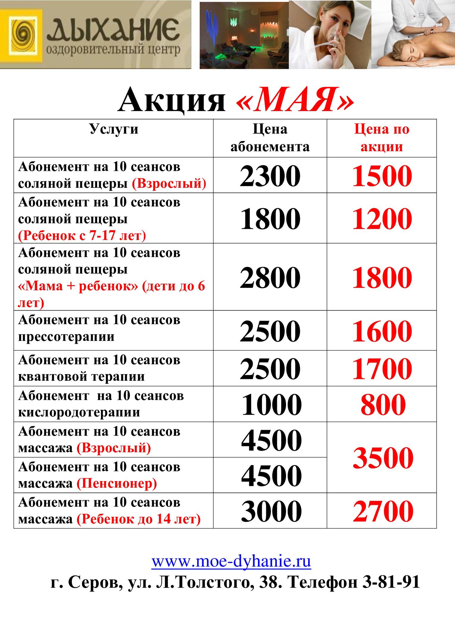 IMG_7556 (1)